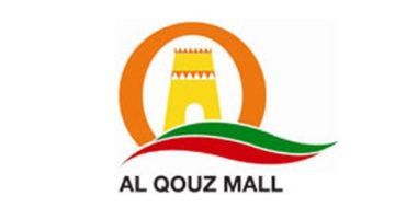 Al Qouz Mall